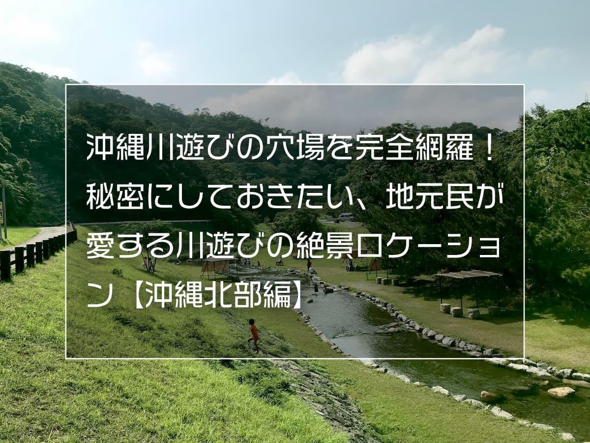 にし 沖縄 沖縄専門の賃貸・不動産情報【うちなーらいふ】